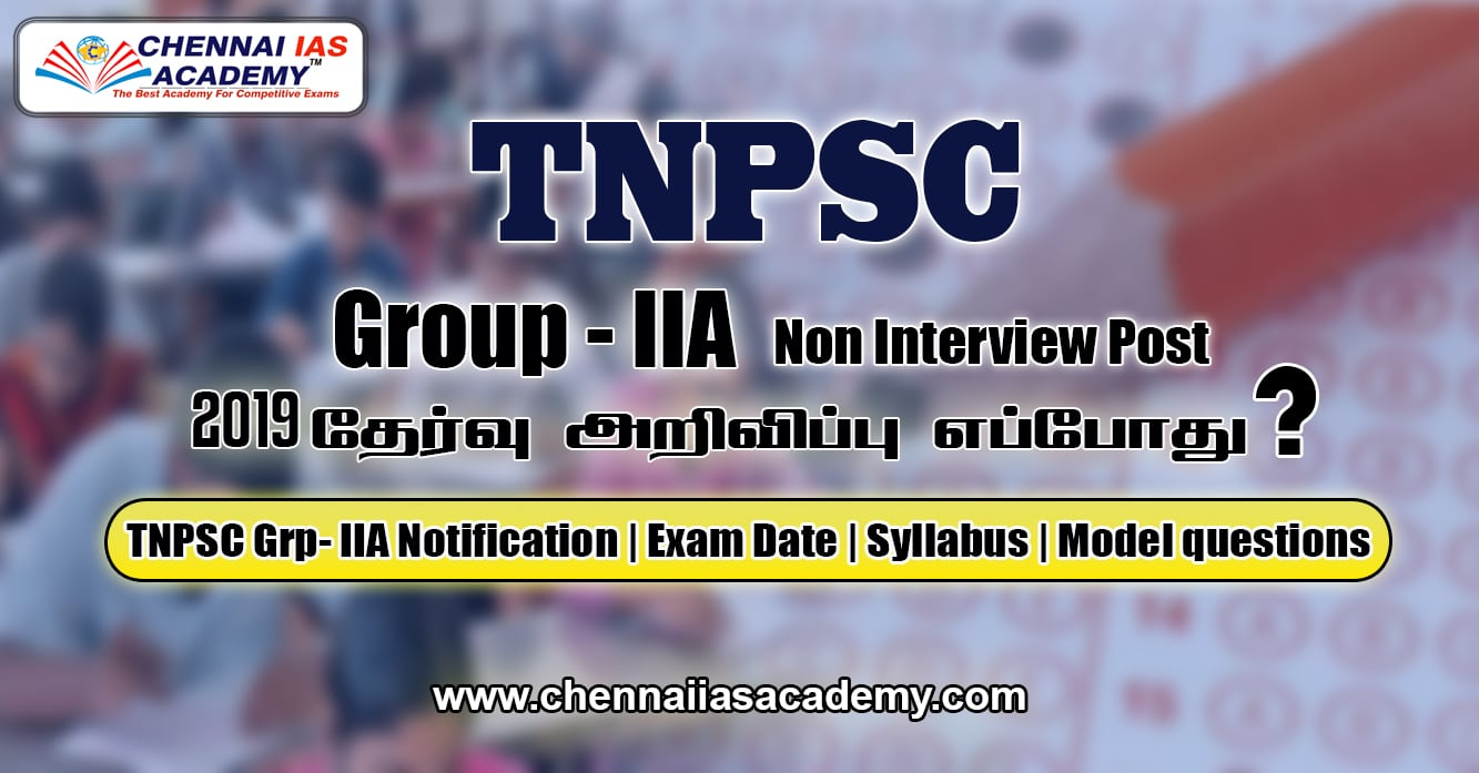 tnpsc-group-2a-notification-2019-tamil-pdf